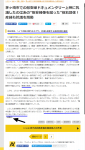 screencapture lite ra 2018 10 post 4310 html 2018 11 07 09_14_43リテラP2修正