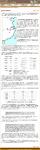 screencapture awf or jp 1 facts 07 html 2018 12 07 16_45_3アジア女性基金_慰安所と慰安婦の数