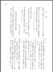 screenshot_20181207_170040_P25軍則