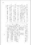 screenshot_20181207_170241_P27軍則