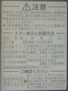 R0015735[1]
