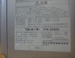 R0015714[1]