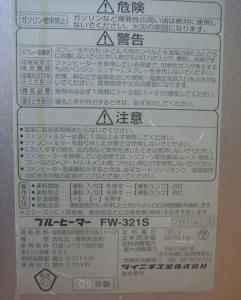 R0015729[1]