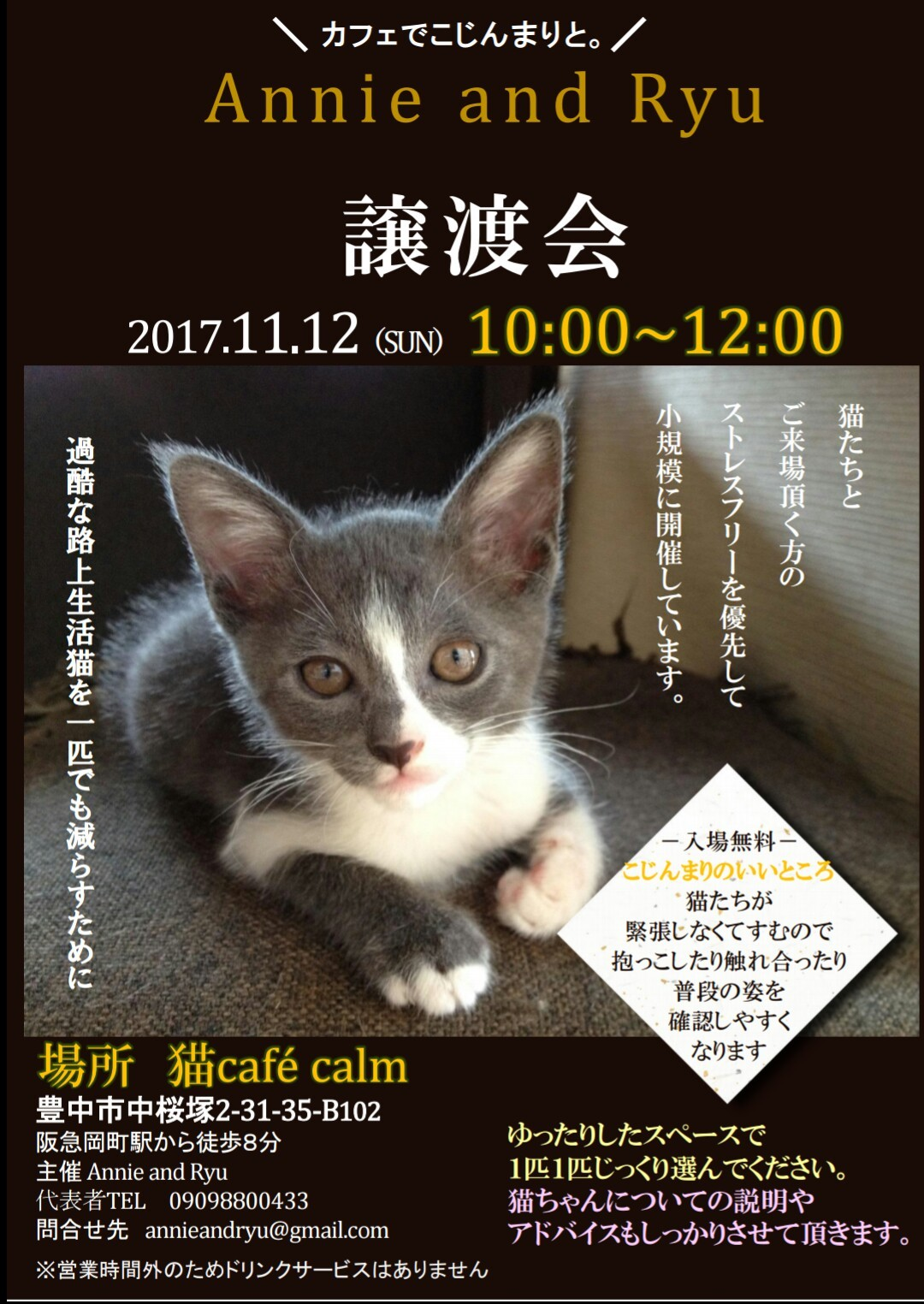 IMG_20171026_175156[1]