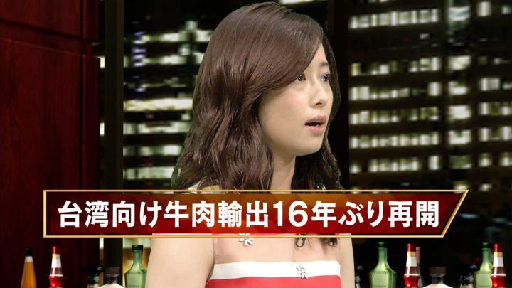 2017年09月22日安倍萌生の画像11枚目