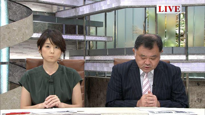 2017年09月11日秋元優里の画像01枚目