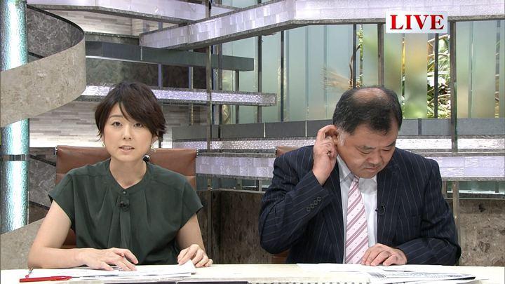 2017年09月11日秋元優里の画像02枚目