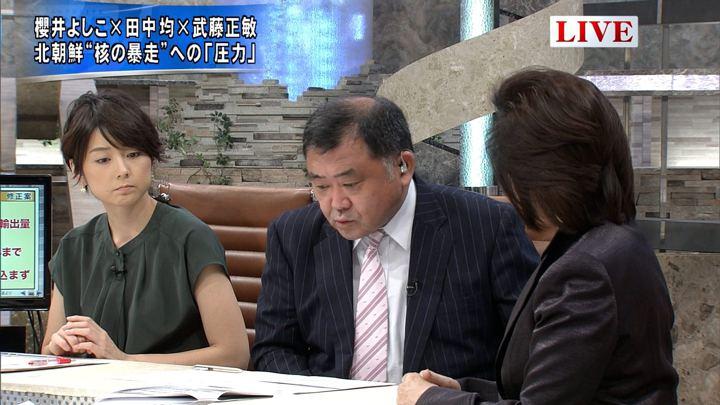 2017年09月11日秋元優里の画像06枚目