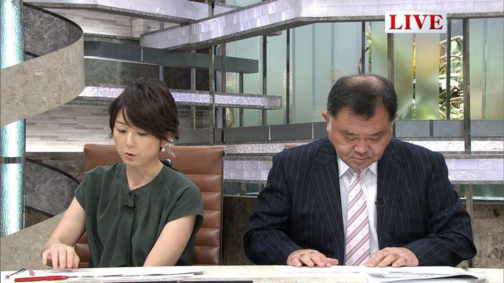 2017年09月11日秋元優里の画像08枚目