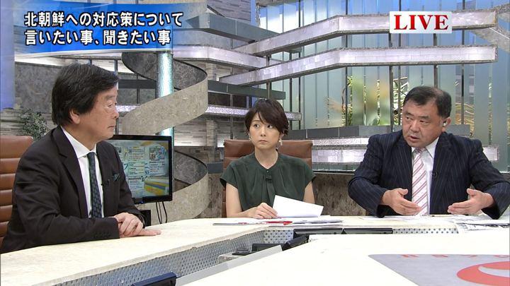 2017年09月11日秋元優里の画像10枚目