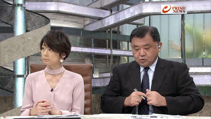 2017年09月12日秋元優里の画像07枚目