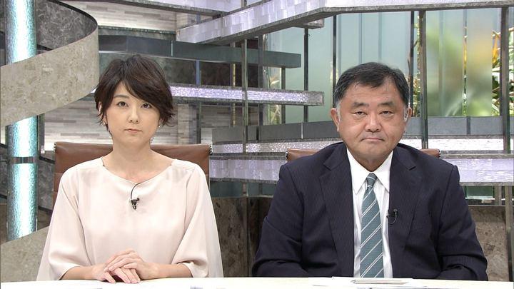 2017年09月13日秋元優里の画像01枚目