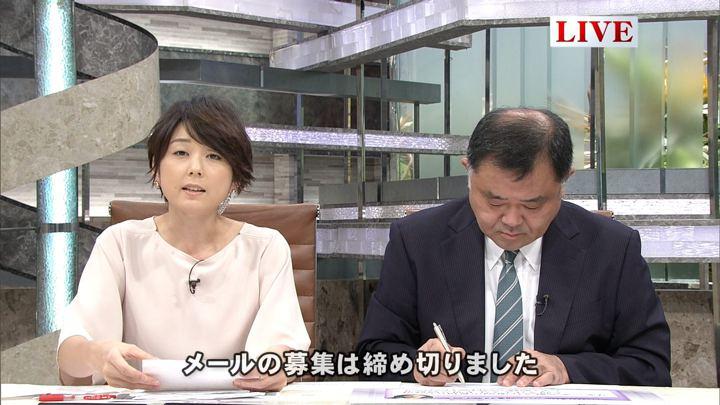 2017年09月13日秋元優里の画像16枚目