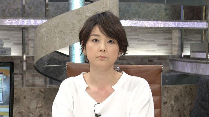 2017年09月14日秋元優里の画像01枚目