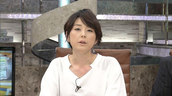 2017年09月14日秋元優里の画像02枚目