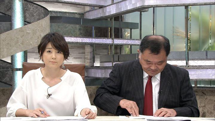2017年09月14日秋元優里の画像06枚目