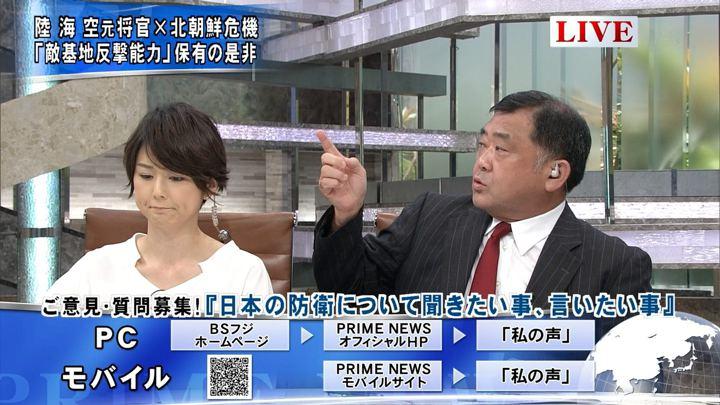 2017年09月14日秋元優里の画像09枚目