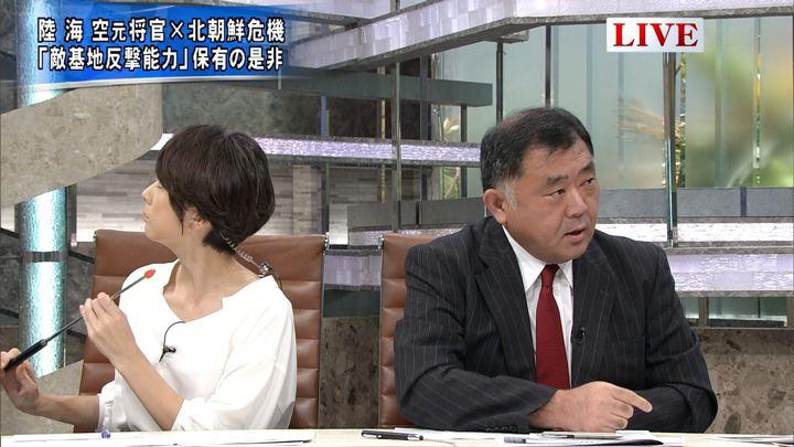 2017年09月14日秋元優里の画像10枚目