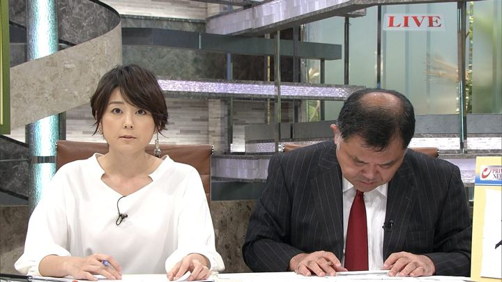2017年09月14日秋元優里の画像13枚目