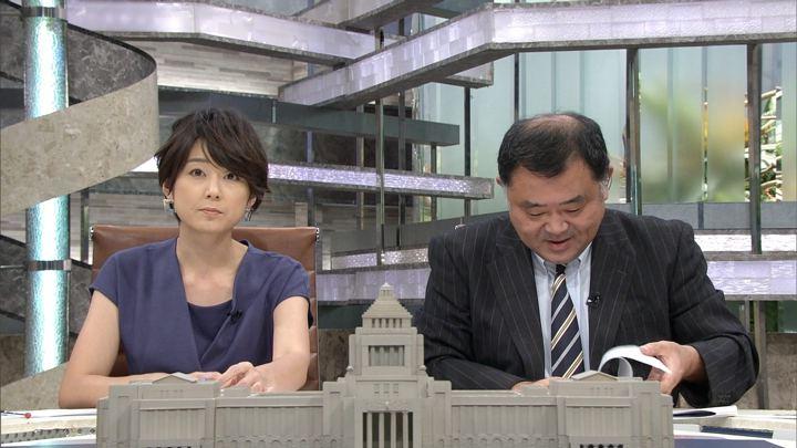 2017年09月25日秋元優里の画像07枚目