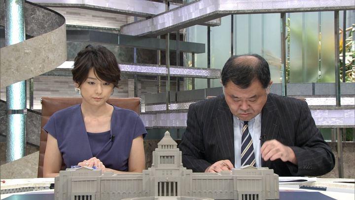 2017年09月25日秋元優里の画像11枚目