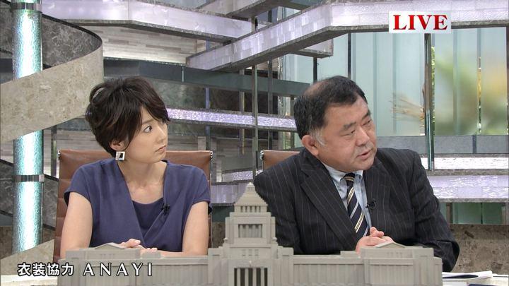 2017年09月25日秋元優里の画像12枚目