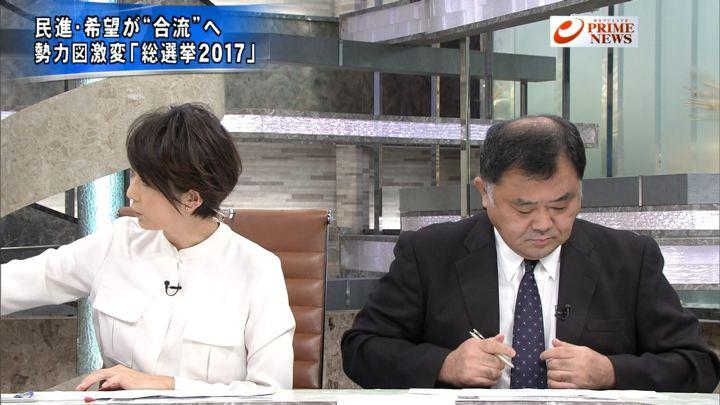 2017年09月28日秋元優里の画像02枚目