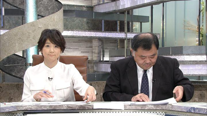 2017年09月28日秋元優里の画像09枚目