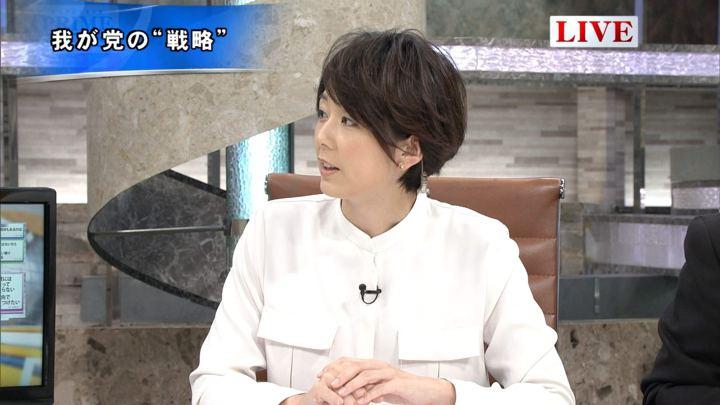 2017年09月28日秋元優里の画像12枚目