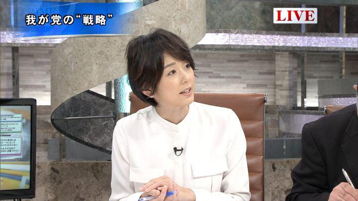 2017年09月28日秋元優里の画像14枚目
