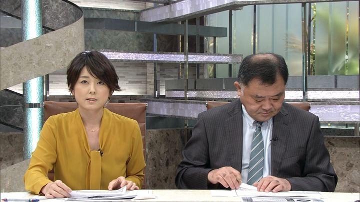 2017年09月05日秋元優里の画像01枚目