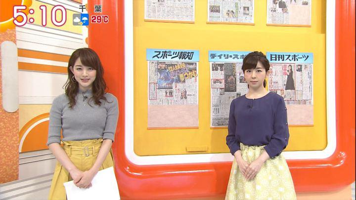 2017年09月07日新井恵理那の画像03枚目