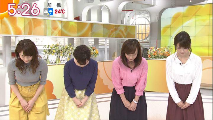 2017年09月07日新井恵理那の画像11枚目