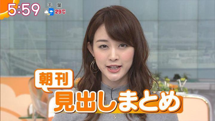 2017年09月07日新井恵理那の画像15枚目