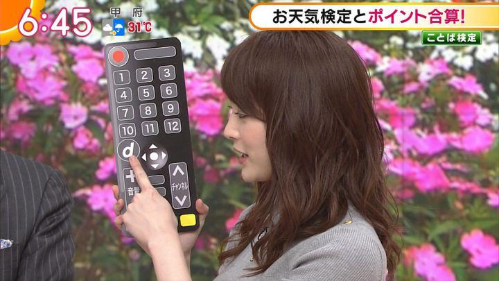 2017年09月07日新井恵理那の画像18枚目