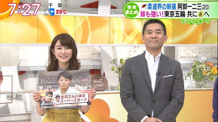 2017年09月07日新井恵理那の画像22枚目