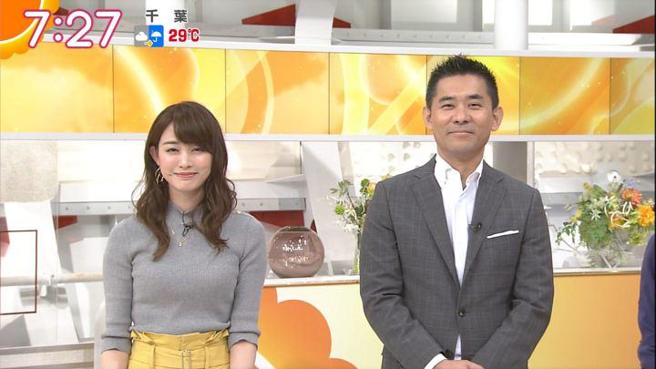 2017年09月07日新井恵理那の画像23枚目