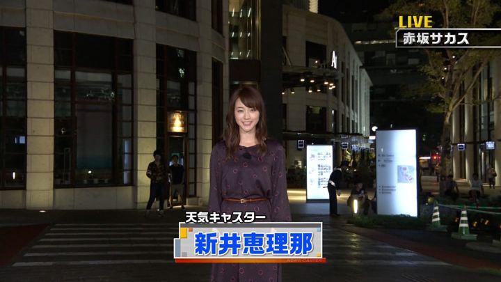 2017年09月09日新井恵理那の画像01枚目