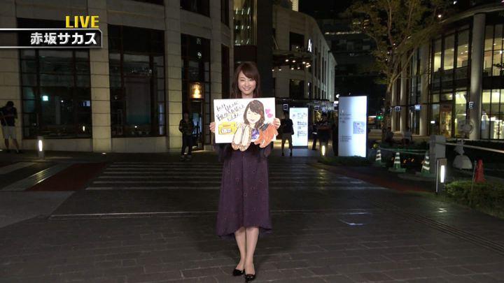 2017年09月09日新井恵理那の画像05枚目
