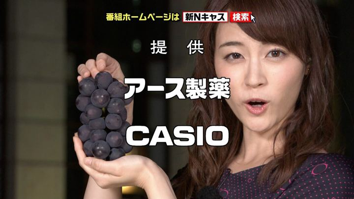 2017年09月09日新井恵理那の画像07枚目
