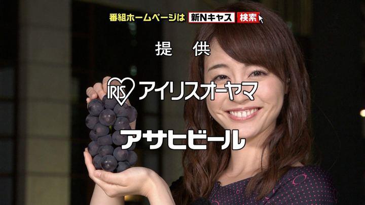 2017年09月09日新井恵理那の画像08枚目