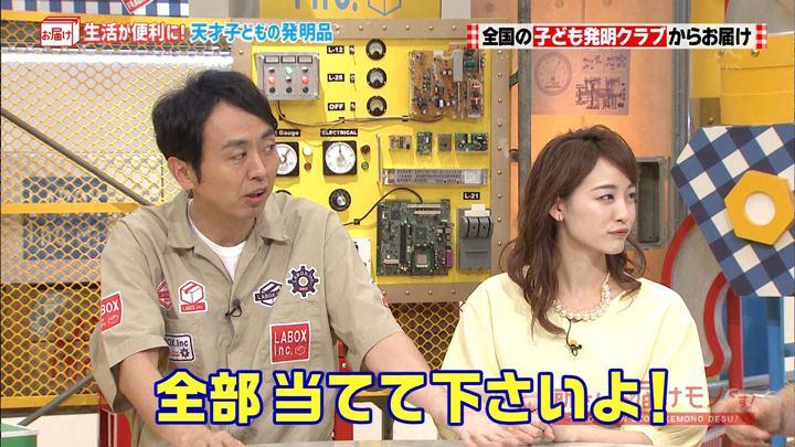 2017年09月10日新井恵理那の画像02枚目