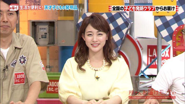 2017年09月10日新井恵理那の画像04枚目