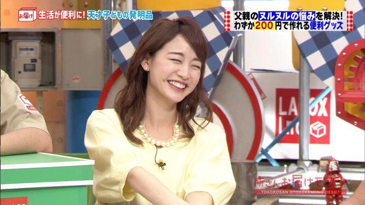 2017年09月10日新井恵理那の画像06枚目