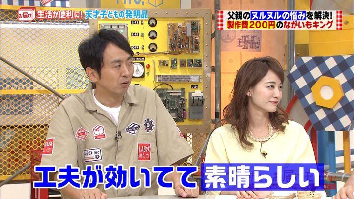 2017年09月10日新井恵理那の画像08枚目