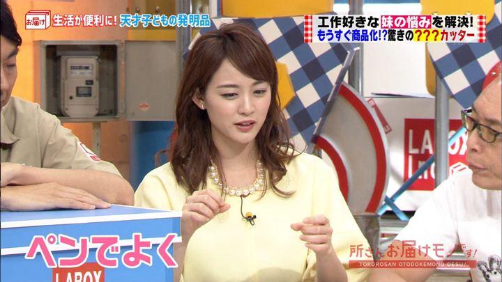 2017年09月10日新井恵理那の画像09枚目