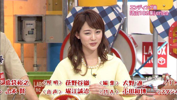 2017年09月10日新井恵理那の画像13枚目