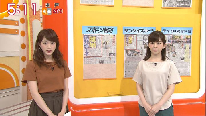 2017年09月11日新井恵理那の画像02枚目