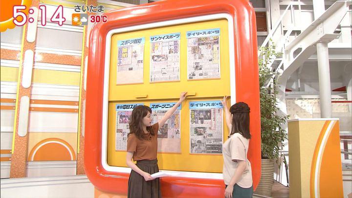 2017年09月11日新井恵理那の画像03枚目