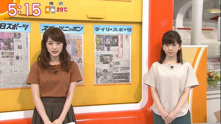 2017年09月11日新井恵理那の画像04枚目